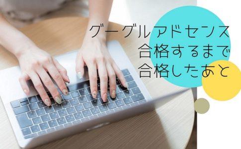 パソコンを触る手元