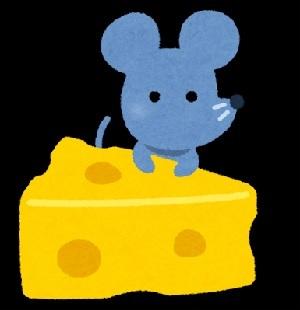 チーズに寄りかかるねずみ