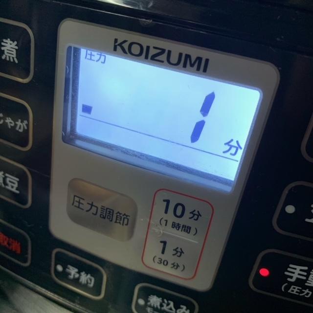 電気圧力鍋 圧力1 1分セット