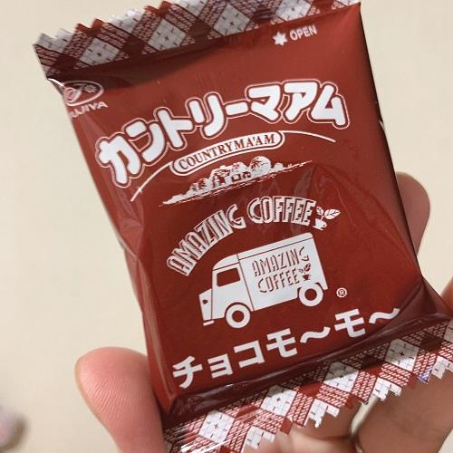 チョコモ~モ~個包装デザイン