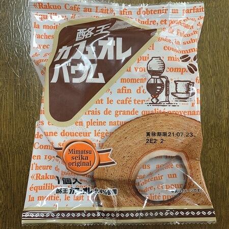 酪王カフェオレバウムパッケージ