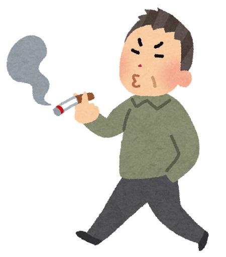 歩きたばこする人