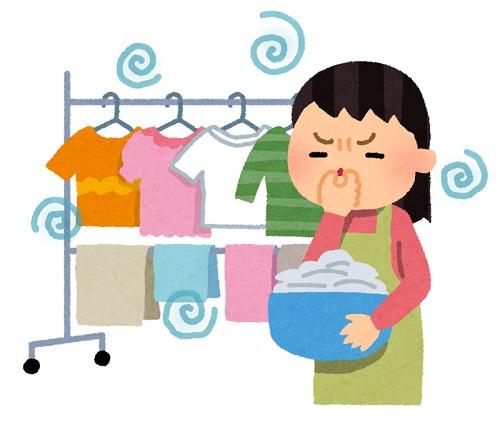 生乾き臭がする衣類
