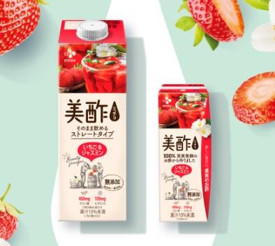 美酢ストレートいちご&ジャスミン