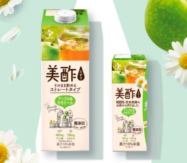 美酢ストレートアップル&カモミール