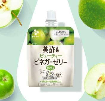 美酢ゼリー青りんご