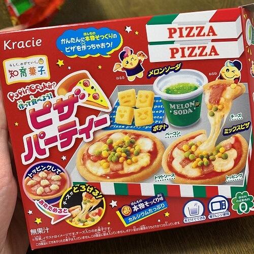 知育菓子 ピザパーティー