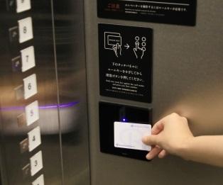 ダイワロイネットホテル仙台一番町 エレベーターセキュリティ